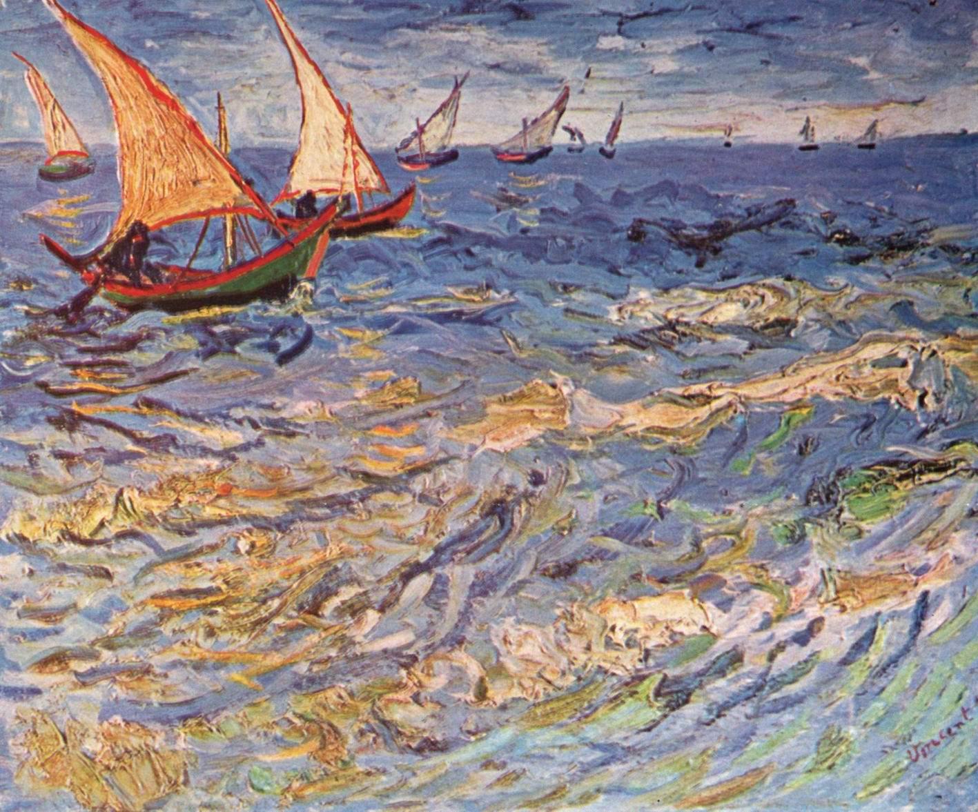 море в сент марье