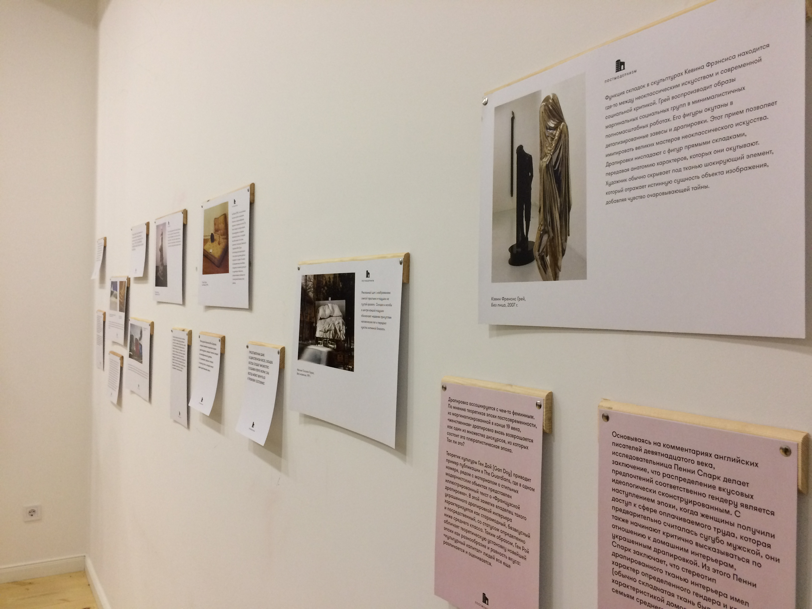 выставка Маши Куликовской