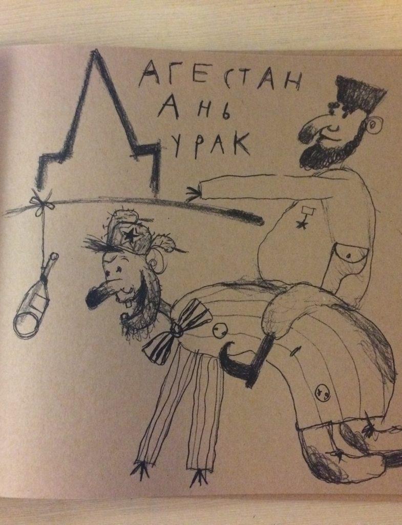 игорь_поночевный