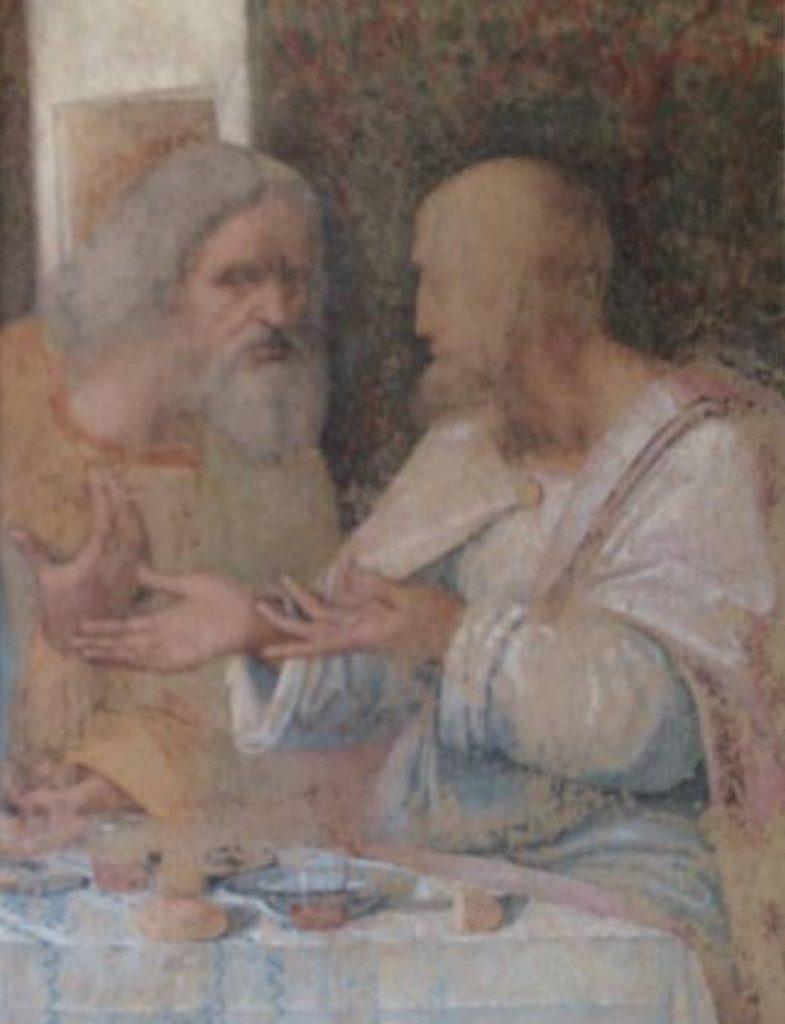 тайная вечеря апостолы фаддей и симон
