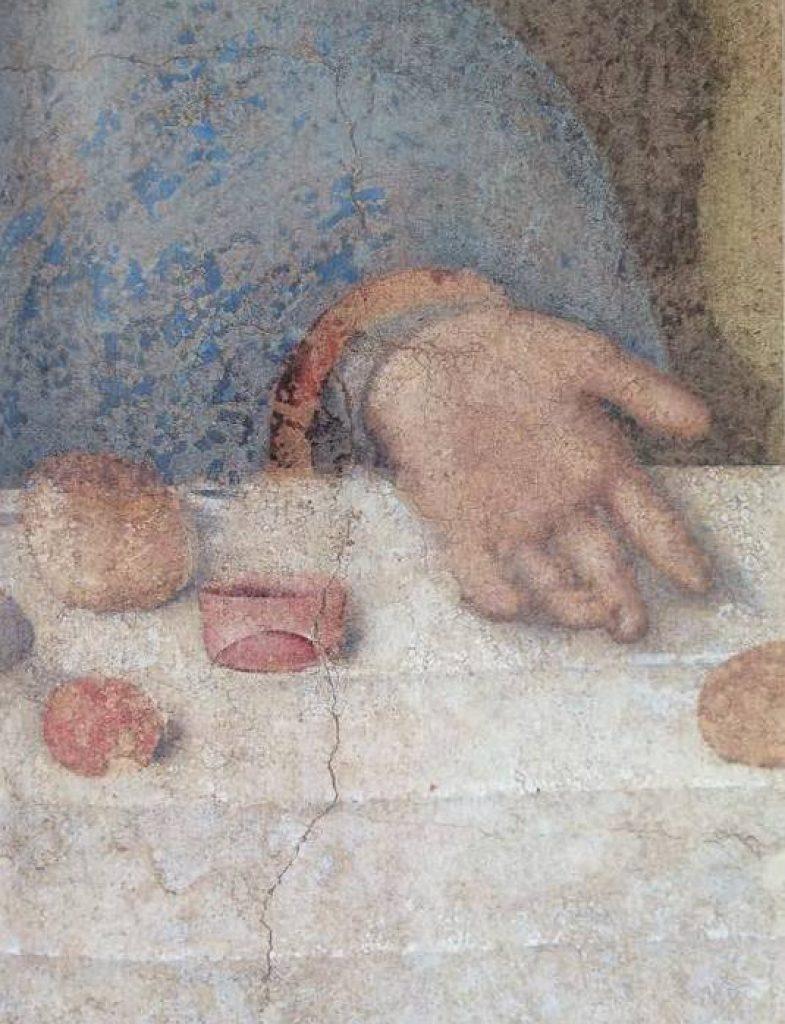 иисус христос тайная вечеря