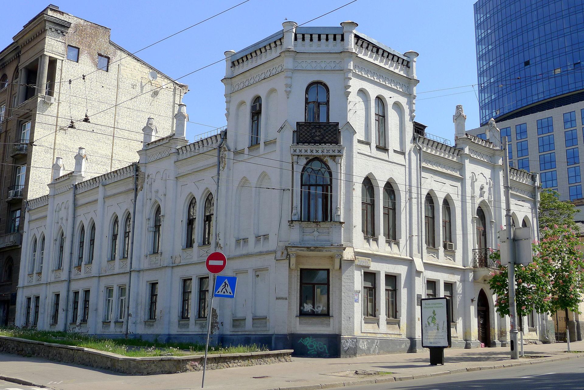терещенко-особняк