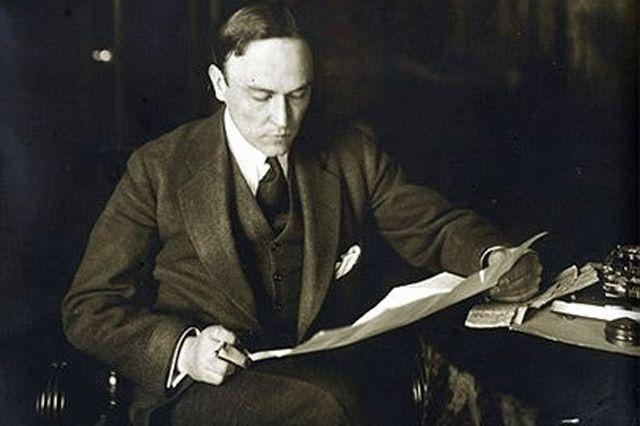 михаил-терещенко