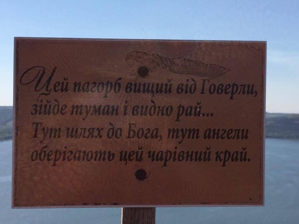 бакотский-залив-в-товтрах