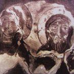 бакота-наскальные-рисунки