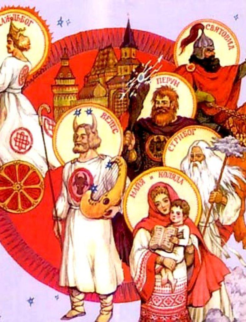 славянские_боги
